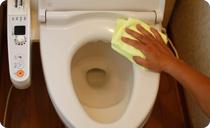 京都 水まわり清掃専門 トイレ洗浄清掃