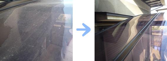 京都 水まわり清掃専門 ガレージカーポート清掃