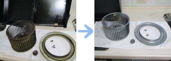 京都 水まわり清掃専門 キッチン換気扇ファン掃除