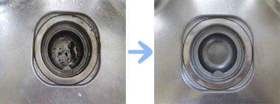 京都 水まわり清掃専門 キッチン台所シンク排水溝清掃